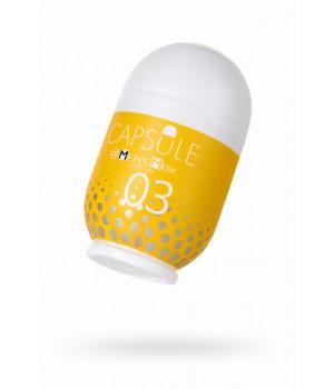 Мастурбатор нереалистичный, CAPSULE 03, Kanoko, MensMax, TPE, Желтый, 8 см