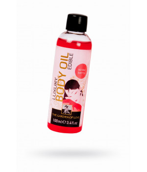 Съедобное масло для тела с ароматом клубники 100 мл