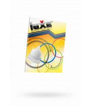 Презервативы Luxe КОНВЕРТ, Постельное двоеборье, 18 см., 3 шт. в упаковке