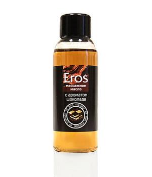 Масло массажное EROS c ароматом шоколада, 50 мл