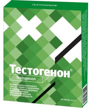 Тестогенон капс.0,5г. №30, дмуж.