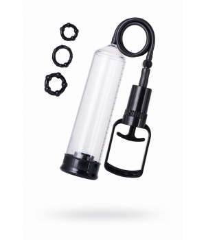Вакуумная помпа A-toys, черная, 23,5 см