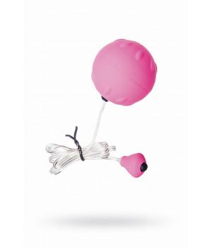 Виброяйцо 4,5см розовое